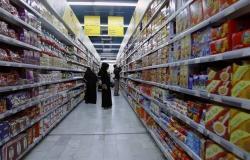 معدل التضخم بالسعودية يرتفع 0.4% خلال يناير الماضي على أساس سنوي