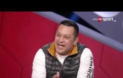 هشام حنفي: إحساسك في القمة كمشجع أصعب من لعب المباراة