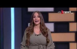 السوبر المصري - لقاء مع الكباتن أسامة عرابي ومحمد صلاح | الأربعاء 19 فبراير 2020 | الحلقة الكاملة