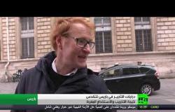 الدراجات الهوائية في باريس من حل إلى ضحية