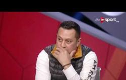 """التشكيل الأمثل للأهلي غداً من وجهة نظر """"هشام حنفي"""" و""""عادل مصطفى"""""""