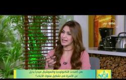 """8 الصبح -""""د. هاشم بحري"""": الحرية مبدأ.. بيسعى ليها الإنسان طول الوقت"""