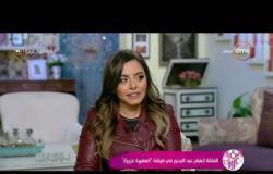 """السفيرة عزيزة - إلهام عبد البديع عن دورها في مسلسل الزعيم """"ظهوري مع الفنان عادل إمام كان بمثابة حلم"""""""