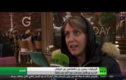 دور المرأة الإيرانية في الانتخابات المقبلة