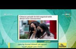 8 الصبح - آخر أخبار الصحف العالمية بتاريخ 19-2-2020