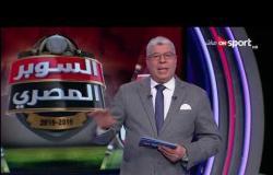 """توقعات """"أحمد شوبير"""" لتشكيل الأهلي والزمالك"""