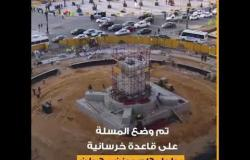 بعد تثبيت المسلة.. تعرف على تفاصيل أعمال تطوير ميدان التحرير