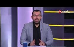 أبرز ما قيل خلال المؤتمر الصحفي للزمالك قبل مواجهة الأهلي في السوبر المصري