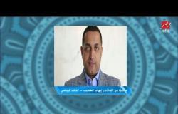 إيهاب الخطيب: رمضان صبحي جاهز للسوبر