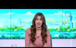 8 الصبح - بعد توقف سنوات.. السياحة: مصر للطيران تطلق أولى رحلاتها لربط شرم الشيخ بالأقصر