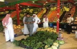 الإحصاء السعودية: ارتفاع معدل التضخم بأسعار الجملة 4.3% خلال يناير