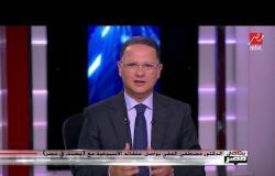 """شريف عامر يسأل د.مصطفى الفقي: بتسمع """"مهرجانات""""؟!"""