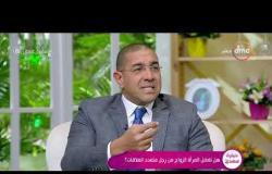"""السفيرة عزيزة - مقولة """"اتجوزيه وهيتغير بعد الجواز"""" غير منطقية تماما"""