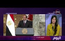 اليوم - رئيس بيلاروسيا: بلادنا تدعم الجهود المصرية في مجال مكافحة الإرهاب