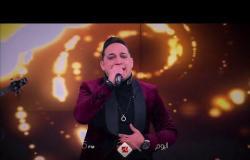 نجم الأغنية الشعبية  رضا بحراوي مع ياسمين عز في #حديث_المساء 5 عصراً على  MBC MASR
