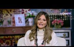 السفيرة عزيزة - لقاء خاص مع د. عمرو يسري .. هل تفضل المرأة الزواج من رجل متعدد العلاقات؟
