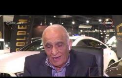 """مساء dmc - كيف يؤثر """"كورونا"""" على سوق السيارات في مصر ؟"""
