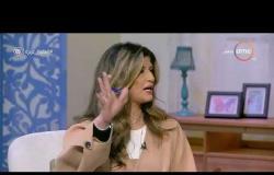 السفيرة عزيزة - د. عمرو يسري: زواج المرأة من رجل متعدد العلاقات سيفتح مجالا للشكوك