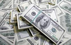 السعودية ترفع حيازتها من السندات الأمريكية لـ180 مليار دولار في ديسمبر