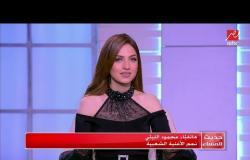 """محمود الليثي : رضا البحراوي موجود في """" كل ستوري"""" في مصر"""
