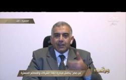 من مصر | تسوية مديونيات بقيمة 18 مليار جنيه خاصة بالشركات والمصانع المتعثرة