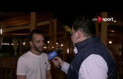 """لقاءات مع """"أمير مرتضى"""" و """"هاني زادة"""" وحديث حول استعدادات الزمالك قبل مباراة السوبر"""