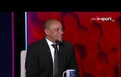 أول تعليق من روبرتو كارلوس عن فوز الزمالك ببطولة السوبر المصري على حساب الأهلي