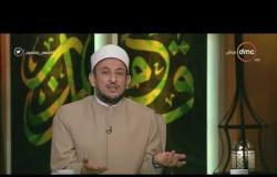 لعلهم يفقهون - الشيخ رمضان عبد المعز: الشرك بالله ظلم كبير للنفس
