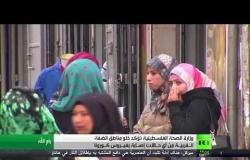 الصحة الفلسطينية: لا إصابات بكورونا بالضفة