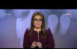 اليوم - حلقة الخميس مع (سارة حازم) 20/2/2020 - الحلقة الكاملة