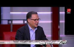 أحمد بلال: الأهلي أنهاردة كان عنده 4 فرص محققة لتسجيل أهداف
