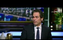 مساء dmc -أحمد المسلماني: جميع سياسات ترامب تدل على نيته لإضعاف قارة أوروبا