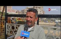 توقعات مباراة السوبر المصري من الفيوم