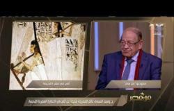 من مصر | د. وسيم السيسي يتحدث عن الفرق بين الموسيقى المصرية الفرعونية وما وصلنا له الآن من مهرجانات