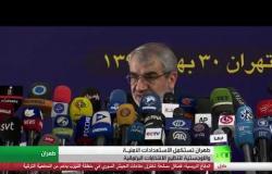 استكمال التحضير للانتخابات البرلمانية بإيران