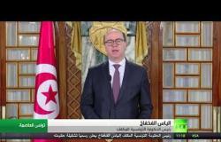 الفخفاخ يعلن تشكيلة الحكومة التونسية