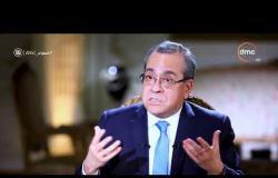 مساء dmc - خايمي سافيدرا: هناك تغير في قضية التعليم بمصر ويتم التركيز على تنمية المهارات
