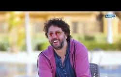 وشوشة| الشخص الوحيد اللي يقدر يعصب هشام ماجد!!!!