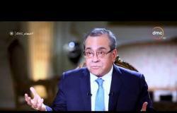 مساء dmc - خايمي سافيدرا: مشكلة التعليم ليست مشكلة مصرية وإنما مشكلة عالمية