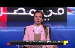وزير العدل يشهد افتتاح المحكمة الاقتصادية بالإسماعيلية