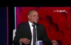 السوبر المصري | لقاء مع نجم منتخب البرازيل روبيرتو كارلوس | الخميس 20 فبراير 2020 | الحلقة الكاملة