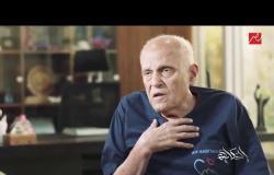 مؤسسة مجدي يعقوب لعلاج أمراض القلب بالمجان تستكمل رحلتها الإنسانية بمستشفى جديد
