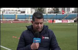 أخبار وكواليس ما قبل مباراة الإسماعيلي وبيراميدز في دور الـ 16 بكأس مصر