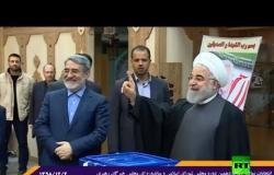روحاني يدلي بصوته في الانتخابات البرلمانية