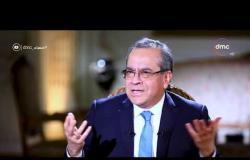 مساء dmc - خايمي سافيدرا يتحدث عن فترة إداراته للتعليم في دولة البيرو