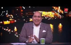 أحمد مرتضي منصور عن قمة الأثنين : مش فارقة معانا لأننا أخدنا اللى عايزينه
