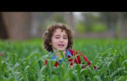 أخويا الكبير   التواضع هو إنك تحب الخير لغيرك أغنية التواضع.. غناء مصطفى عاطف والأطفال