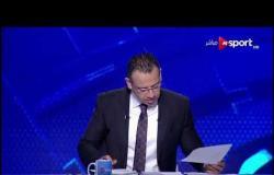 تشكيل فريقي الإسماعيلي وبيراميدز بالمباراة في دور الـ 16 بكأس مصر