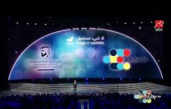 تبرعات مستشفى مجدي يعقوب الجديد وصلت ٤٤ مليون درهم.والشيخ حمدان بن محمد يضاعف المبلغ ل ٨٨ مليون درهم