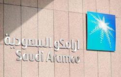 أرامكو السعودية تتلقى الموافقة على تطوير حقل غاز الجافورة